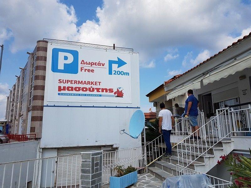 letovanje/grcka/hanioti/spiros/1024x-1491473078-grcka-letovanje-apartmani-hanioti-spiros-12.jpg