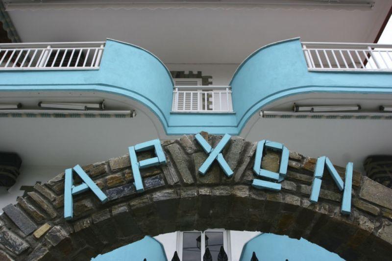 letovanje/grcka/sarti/bglucky2/arhon/05.jpg
