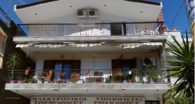 letovanje/grcka/stavros/anastasios/vila-tasos-8-280x150.png
