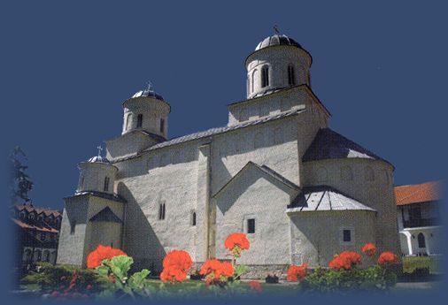 metropole/uvac/manastir-mileseva2.jpg