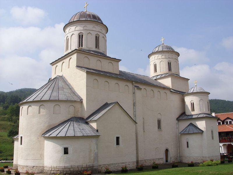 1280px-mileseva-monastery-2.jpg