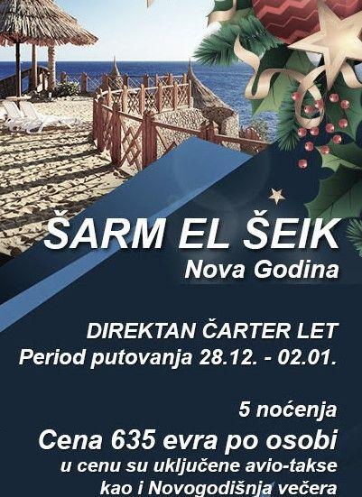 sarm-copy.jpg