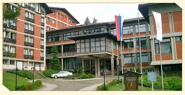 zimovanje/serbia/zlatibor/cigota/institut-cigota-zlatibor.jpg